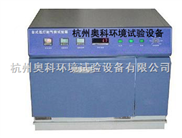 GB/T16422.2-99台式氙灯老化试验设备