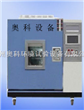 台式恒温恒湿试验箱杭州厂家维修