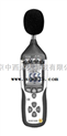 CEM/噪音计(30-130dBUSB接口32000存储) 型号:CEM/DT-8852