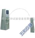 BL-1000-【五和】摆管淋雨试验装置
