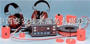 音频生命探测仪(六头)