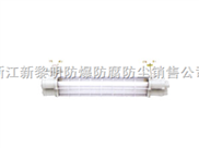 BAY51隔爆型防爆荧光灯金属防护网,防爆荧光灯价格