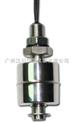 RF3001小型浮球液位开关
