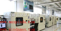 高低温试验箱MAX-T800-70