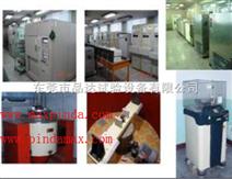 高低温试验箱MAX-T408-0
