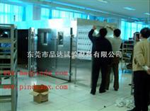 步入式恒温恒湿试验室MAX-STH35-70