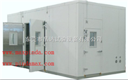 高低温试验室MAX-ST64-50