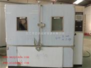 快速温度变化试验箱MAX-TESS150-70