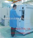 快速温度变化试验箱MAX-TESS150-20