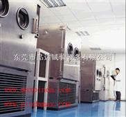 快速温度变化试验箱MAX-TESS150-50