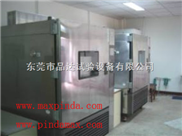 温度快速变化试验箱MAX-TESS408-60