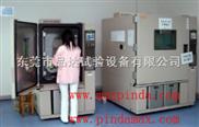 温度快速变化试验箱MAX-TESS408-50