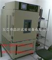 温度快速变化试验箱MAX-TESS225-40