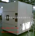 快温变试验箱MAX-TESS1000-60