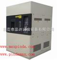 快温变试验箱MAX-TESS1000-50