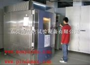 快温变试验箱MAX-TESS1000-20