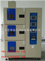 高低温恒定湿热试验箱MAX-GDH408-20