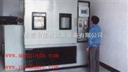 高低温恒定湿热试验箱MAX-GDH408-0