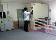 高低温恒定湿热试验箱MAX-GDH408-70