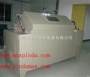 温度湿度盐雾三综合试验箱MAX-QTH160