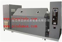 温湿度盐雾复合式试验机MAX-QTH160