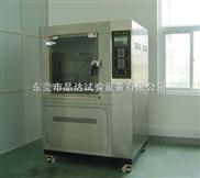耐水试验箱MAX-FS2000