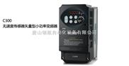 C300系列-四方变频器