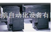 S7-22X-可编程序控制器