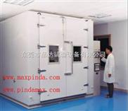 步入式高低温试验室MAX-TLS-10/0