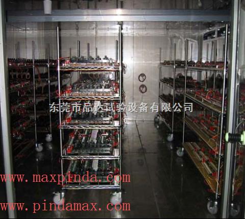 高温老化房max-ort-h33