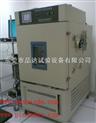 快速温度变化试验箱MAX-ST50-50