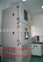 快速温度变化试验箱MAX-ST50-70