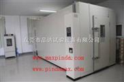 步入式高低温试验室MAX-TLS-10/60
