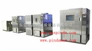 MAX-GDW-50/60高低温湿热试验箱