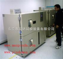 MAX-GDW-150/70低温恒定湿热试验箱