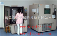 MAX-GDW-150/40高低温恒定湿热试验箱