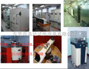 MAX-GDW-150/50高低温恒定湿热试验箱