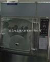 耐尘试验机MAX-FC-800