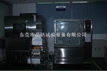 耐尘试验箱MAX-FC-500