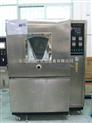 沙尘试验机MAX-FC-500