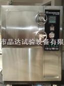 PCT高温高压试验箱