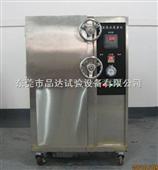 PCT高温高压试验机