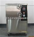PCT高温高压试验机MAX-PCT35