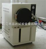 PCT老化试验箱MAX-PCT35