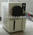 PCT高压老化试验机MAX-PCT35