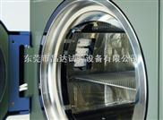 PCT高速老化试验箱MAX-PCT20