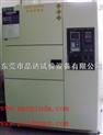 MAX-STH10-5步入式试验箱