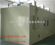 MAX-ORT10-75预烧老化试验室