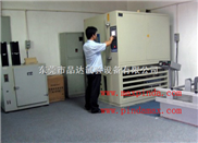 MAX-WSZ-225/30温度湿度振动复合式试验箱