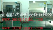 MAX-TESS64/60快速升降温试验机